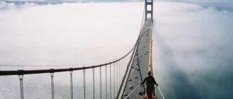 Ошибки - мост между опытом и мудростью