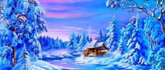 Сочинение Зимняя сказка