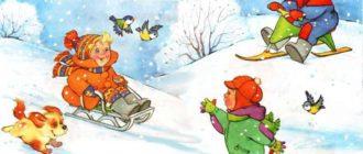 Интересные зимние забавы