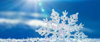 Почему я люблю зиму?