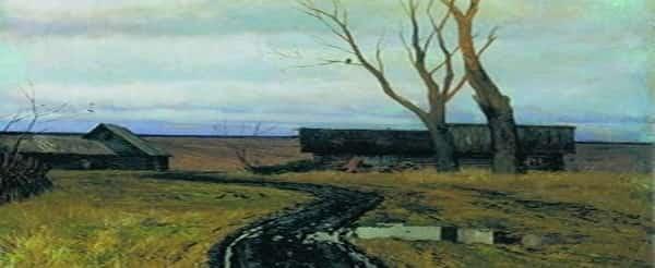 Осень. Дорога в деревне