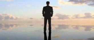 Человек – это личность