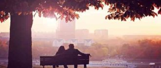 Сочинение с планом на тему «Что такое любовь»
