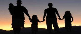 Сочинение на тему «Что такое семья?»