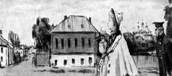 Город Калинов и его обитатели