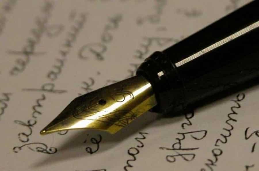 Как написать сочинение рассуждение?