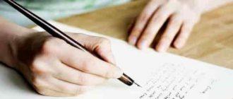 Как писать сочинение на лингвистическую тему?