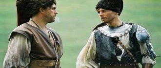 Остап и Андрий - братья и враги